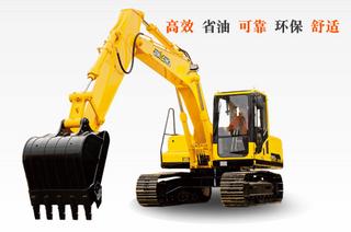 晋工 JGM915-LC 挖掘机