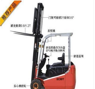 罗倍拓 BT00887 叉车