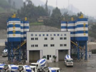 上海华建 HZS200 混凝土搅拌站