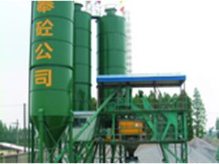 上海华建 HZS75 混凝土搅拌站
