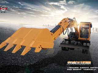 鲁牛重工 SW75B 挖掘机