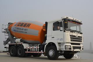 中联重科 ZLJ5253GJBL 搅拌运输车