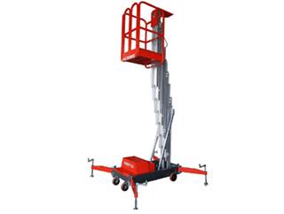 诺力 AWP10 高空作业机械