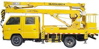 石煤机 SMJ5054JGKX14-II 高空作业机械