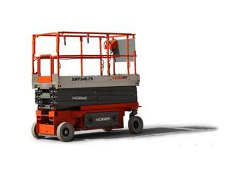 诺力 AWPS46.96 高空作业机械