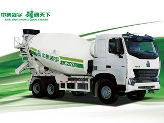 中集凌宇 CLY5257GJB43E1L 搅拌运输车