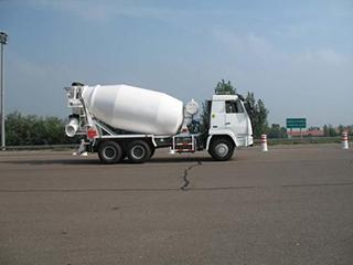 鸿达建工 HDT5258GJB 搅拌运输车