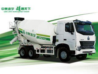 中集凌宇 CLY5257GJB9 搅拌运输车