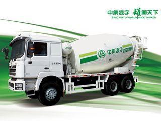 中集凌宇 CLY5254GJBSX1 搅拌运输车
