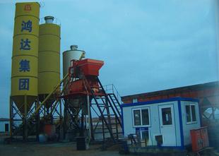 鸿达建工 2HZS75 混凝土搅拌站