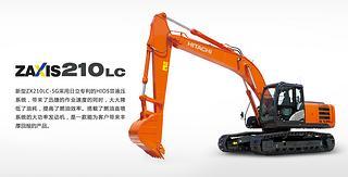 日立ZL210LC-5G挖掘机