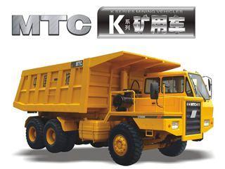 一拖 LT3450K 非公路自卸车图片