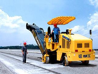 柳工 CLG563 铣刨机