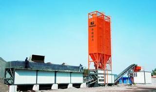 华通动力 WBS500E 稳定土拌合站