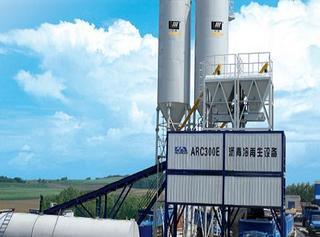 华通动力 ARC300E 沥青搅拌站