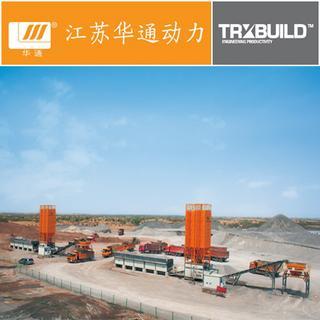华通动力 WBS700E 稳定土拌合站