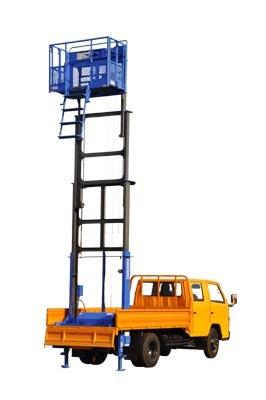 杭州爱知 HYL5046JGK 高空作业机械