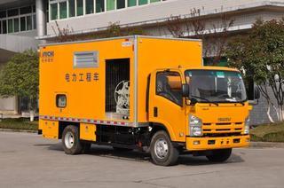 杭州爱知 HYL5090XGC 多功能工具车