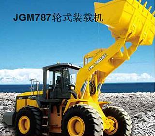 晋工 JGM787 装载机