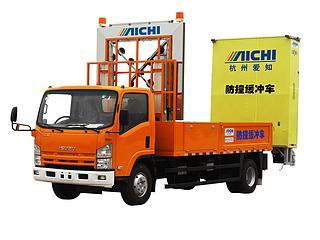 杭州爱知 HYL5101TFZB 多功能工具车