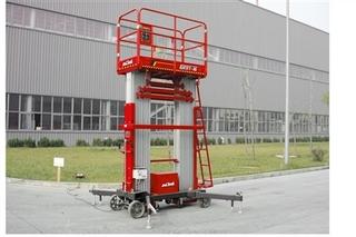京城重工 GTS716 高空作业机械