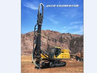 重庆勤牛QN210-6潜孔钻机