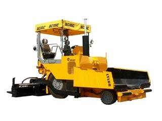 陕建机械 LTL45 沥青摊铺机