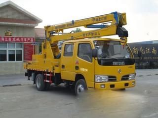 江南专汽 JDF5050JGKDFA4 高空作业机械