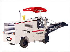 凯莫尔重工 C1000 铣刨机