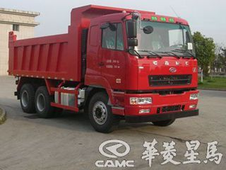 华菱星马 H6-自卸车-双后轴-HN3251B34C9M4 非公路自卸车