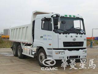 华菱星马 H6-自卸车-双后轴-HN3250B34D1M4 非公路自卸车