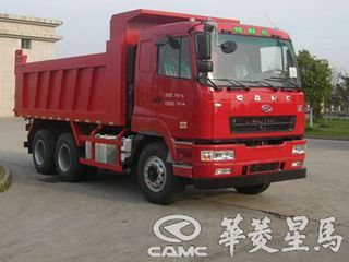 华菱星马 H6-自卸车-双后轴-HN3250B34C9M4 非公路自卸车