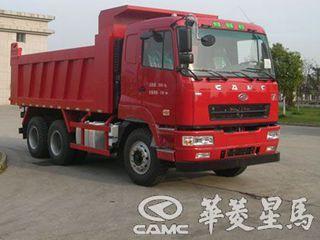 华菱星马 H3-自卸车-双前轴-HN3200H22D5M4 非公路自卸车