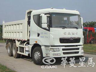 华菱星马 H6-自卸车-双后轴-HN3252A31C6M4 非公路自卸车