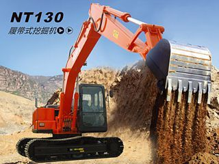 南特机械NT130挖掘机