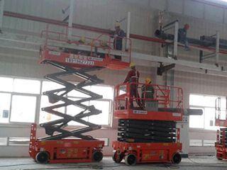 星邦重工 GTJZ1012-10米自行液压 高空作业机械