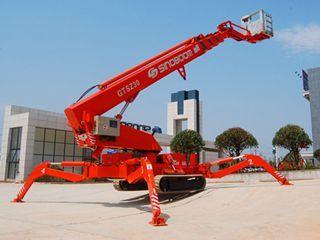 星邦重工 GTSZ30J-30米蜘蛛式 高空作业机械