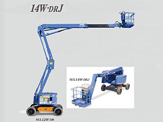 京城长野 NUL14W-DRJ 高空作业机械