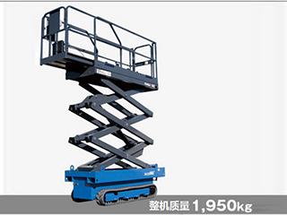 京城长野 NUX06C 高空作业机械