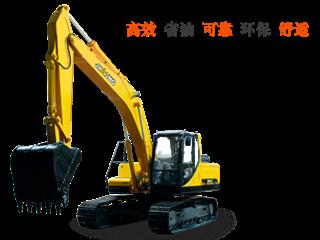 晋工 JGM924 挖掘机