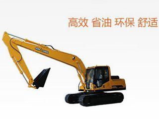 晋工 JGM915扒料 挖掘机