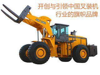晋工 JGM771FT32HB开源者 叉装车