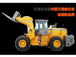 晋工 JGM761FT21开丰者 叉装车