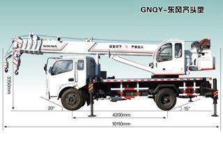 沃尔华 GNQY-东风齐头型 起重机