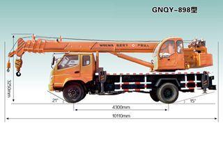 沃尔华 GNQY-898 起重机