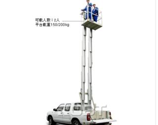 罗倍拓 BT01231 高空作业机械