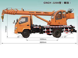 沃尔华 GNQY-3200单排 起重机