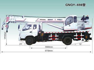 沃尔华 GNQY-698 起重机