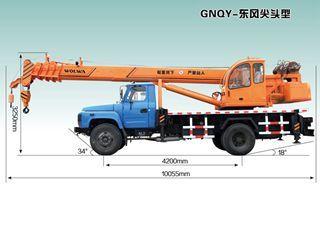 沃尔华 GNQY-东风尖头型 起重机