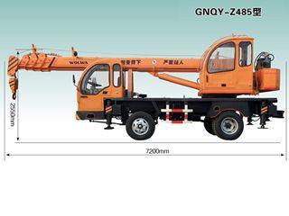 沃尔华 GNQY-Z485 起重机